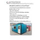 ขายตู้สำนักงานเคลื่อนที่ ตู้ป้อมยาม ตู้ห้องน้ำสำเร็จรูป ตู้คอนเทนเนอร์ มือสอง